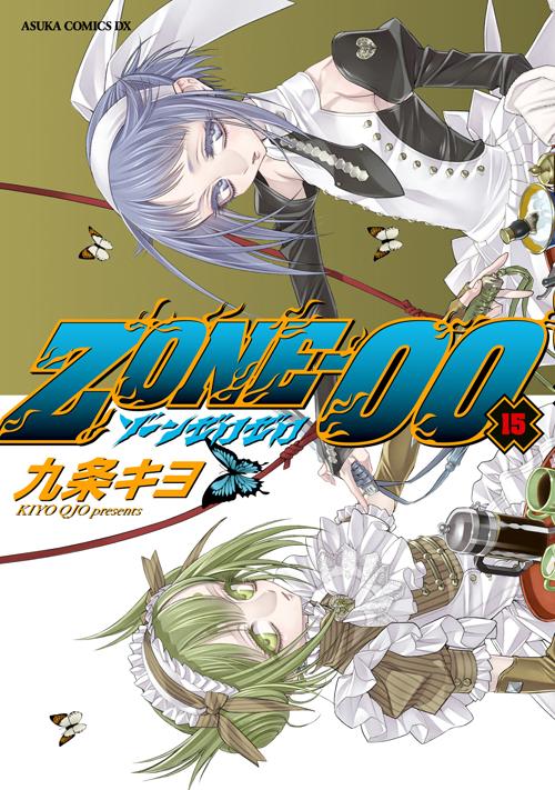 ZONE-00(15)