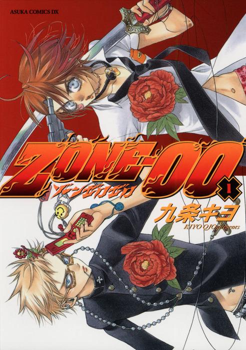ZONE-00(1)