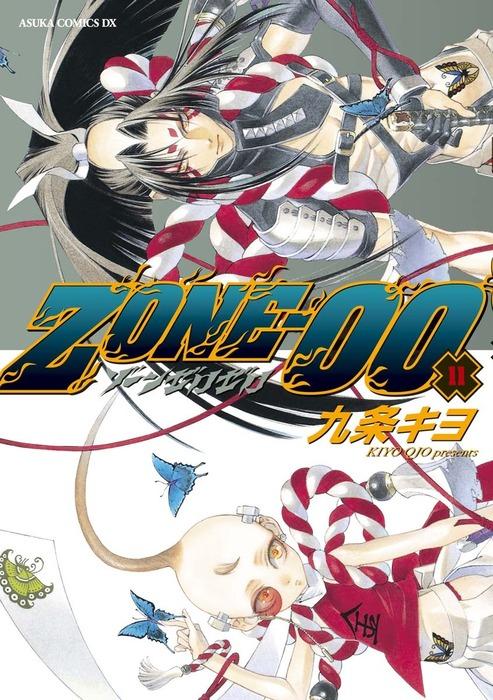 ZONE-00(11)