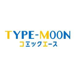 Type moon コミック エース
