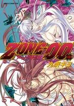 ZONE-00(19)