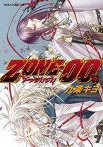 ZONE-00(13)