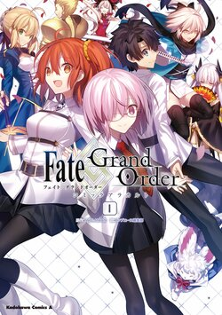 Fate/Grand OrderコミックアラカルトⅠ