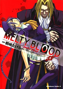 MELTY BLOOD (5)