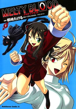 MELTY BLOOD (7)
