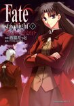 Fate/stay night(2)