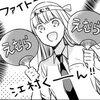 S渡さんとM村くん+ 第10話