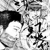 ウメハラ FIGHTING GAMERS! 第70話