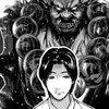 ウメハラ FIGHTING GAMERS! 第9話