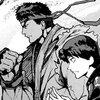 ウメハラ FIGHTING GAMERS! 第66話