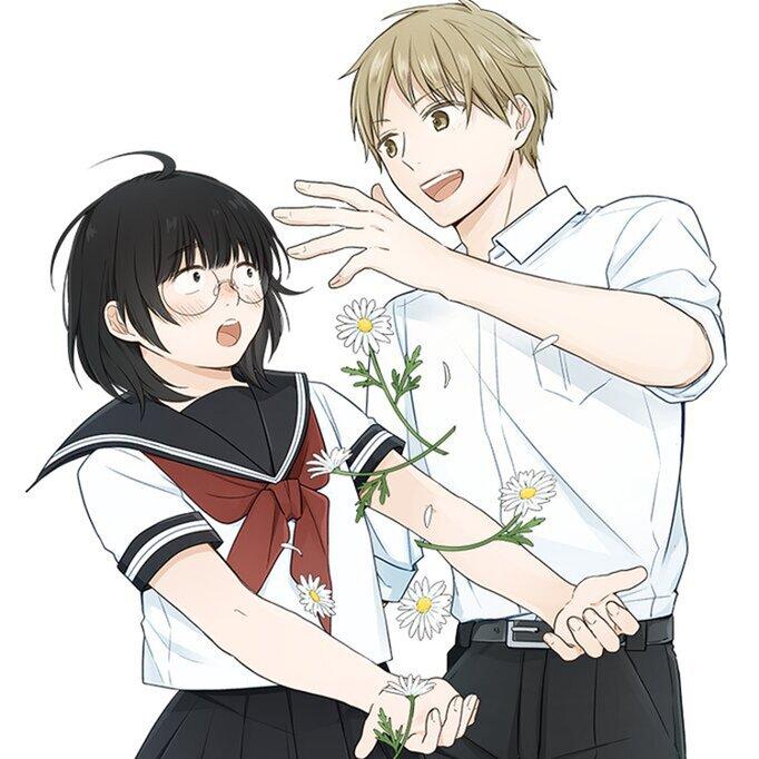 ブスに花束を。【ヤングエースUP出張版】